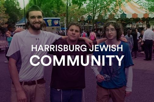 Harrisburg Jewish Community