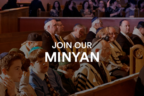 Join Our Minyan